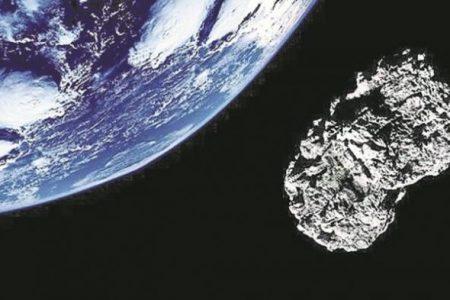 Asteroide Florence no chocará con la Tierra