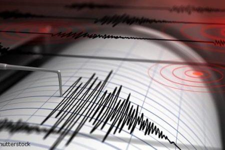 Obsoleto el dictamen sísmico de Yucatán