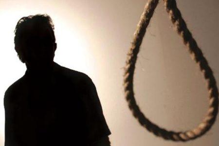 Un reproche, una carta de despedida y un suicidio