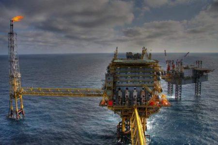 Anuncian hallazgo de importante yacimiento petrolero Veracruz