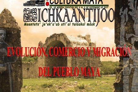 En el Simposio de Cultura Maya expondrán piezas de cerámica incautadas