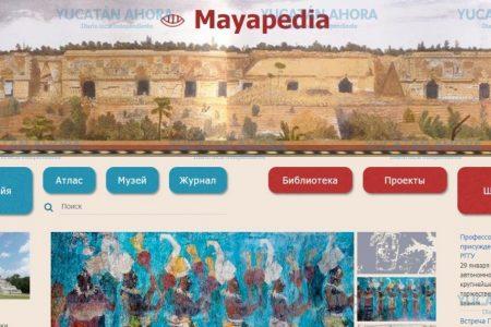Surge en Yucatán una 'Mayapedia', la Wikipedia del Mayab