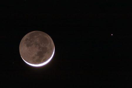 A partir de esta noche, 'marcha nupcial' entre la Luna y Marte