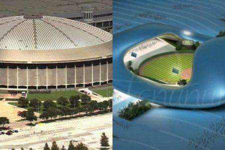Mauricio Vila presenta este miércoles el nuevo Estadio Sostenible de Yucatán