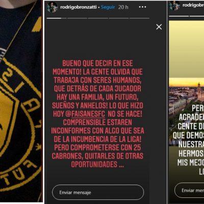 Los Faisanes de Yucatán ya no jugarían en la Liga de Balompié Mexicano