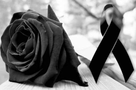 Obituario: Fallece el empresario José Trinidad Molina Casares