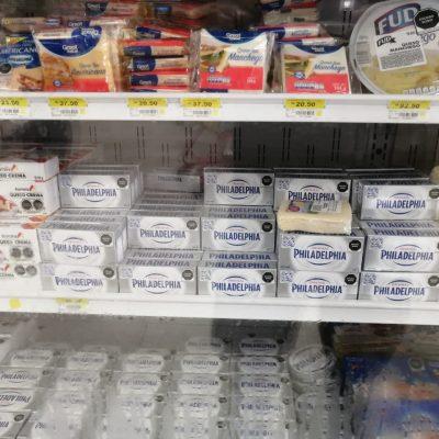 Conoce las marcas de queso que regresan al mercado tras cumplir las normas