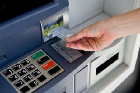 Bancos pagarán intereses por retraso en devolución de cargos no reconocidos