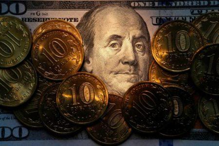 Banxico ve graves riesgos en la reforma a la ley por captación de divisas