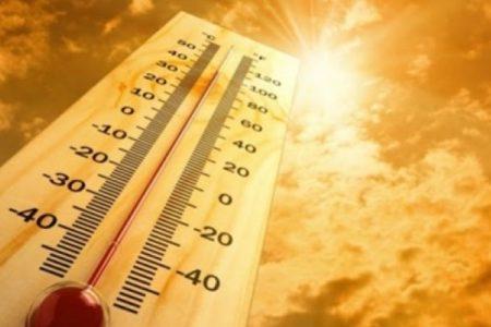 Alerta Procivy: esta semana habrá hasta 40 grados en Yucatán