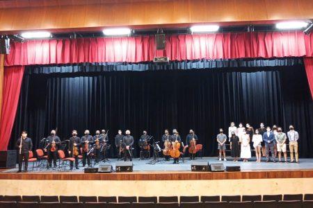 Llega La Novicia Rebelde a la Temporada Olimpo, de la mano de la Orquesta de Cámara de Mérida